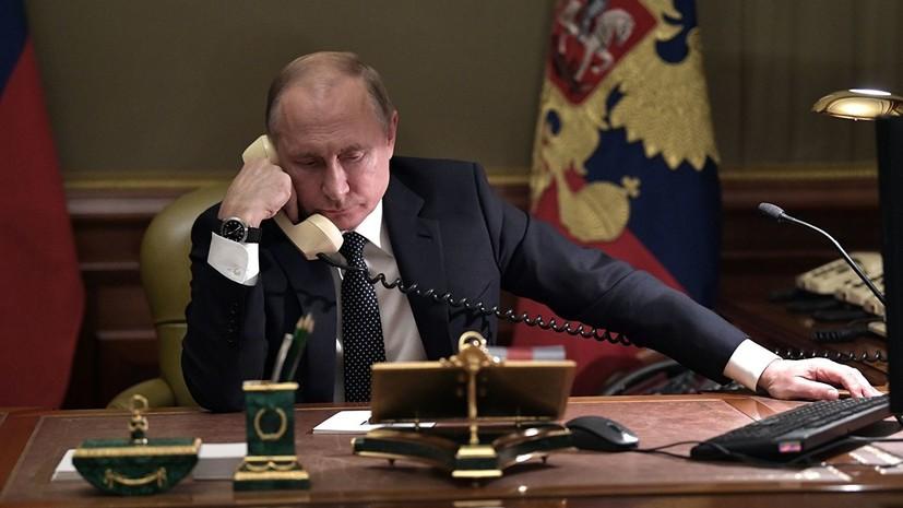 Путин провёл телефонный разговор с лидером Палестины