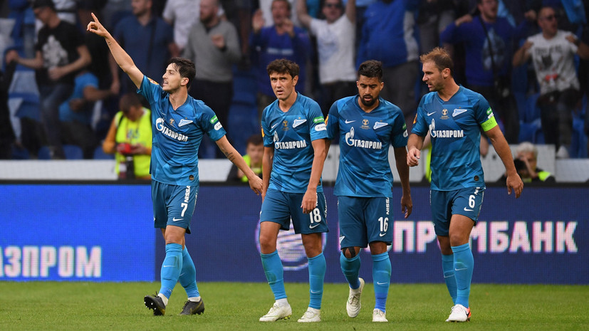 """Zenit"""" will be difficult """": Nepomniachtchi about the"""
