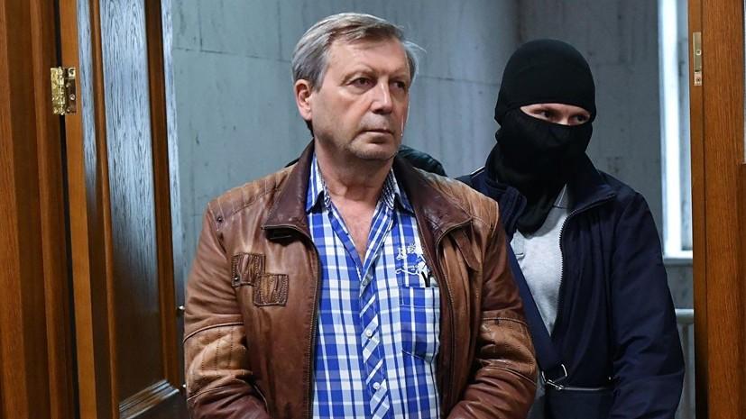 Суд арестовал экс-замглавы ПФР Иванова по делу о взятке