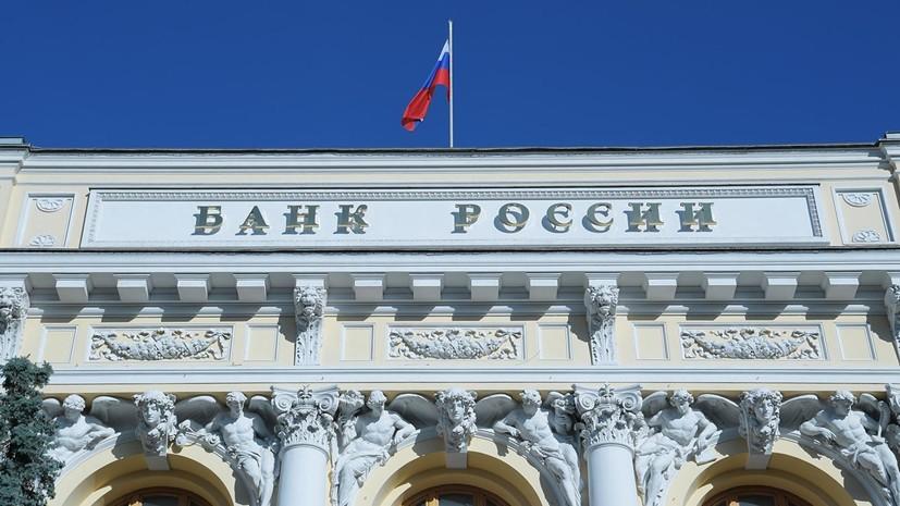 СМИ: В России разработали стандарт против недобросовестной продажи финпродуктов