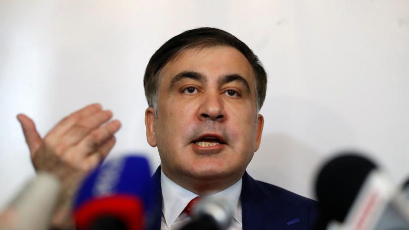 В Молдавии намерены привлечь Саакашвили для проведения реформ в стране