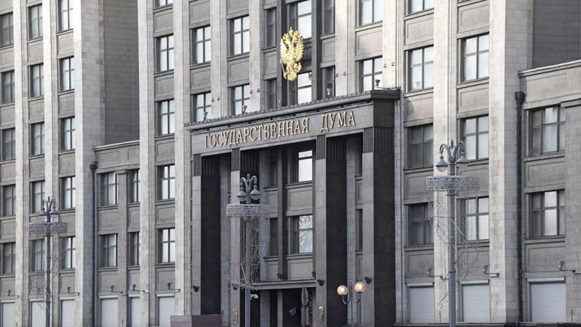 В Госдуме прокомментировали принятую в США поправку о санкциях против госдолга России