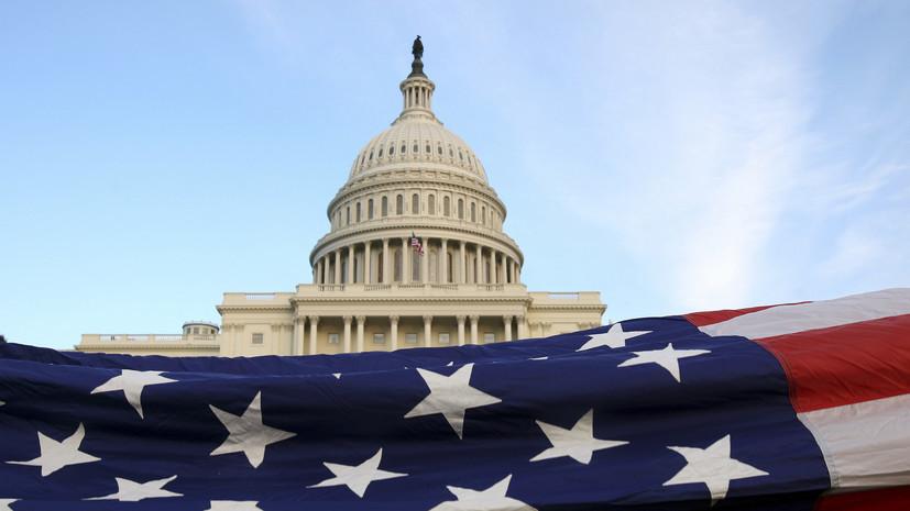 Эксперт прокомментировал принятую в США поправку о санкциях против госдолга России