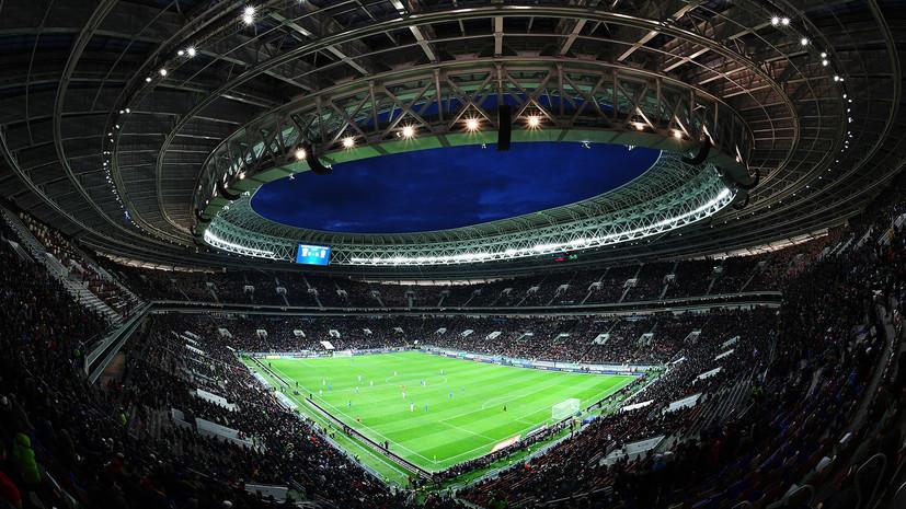 В «Спартаке» прокомментировали заявку «Лужников» в качестве резервного стадиона