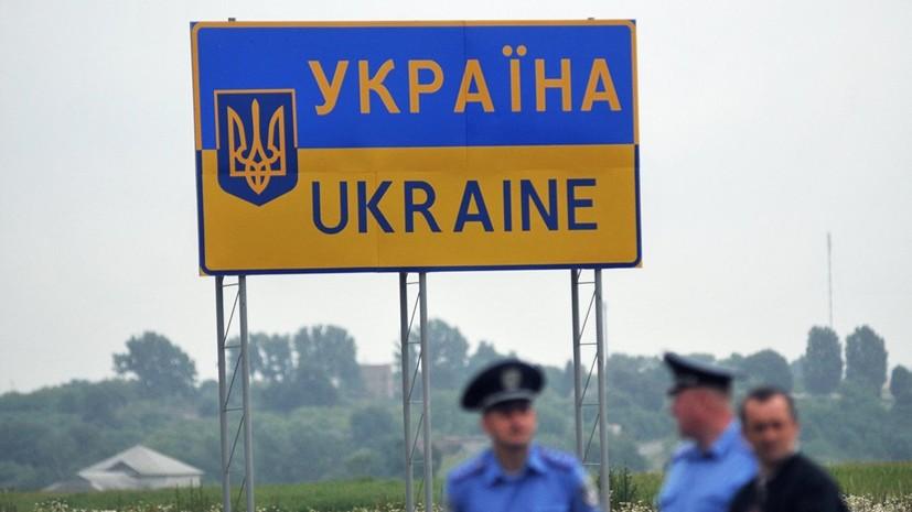 На границе Украины усилят контроль перед выборами в Раду