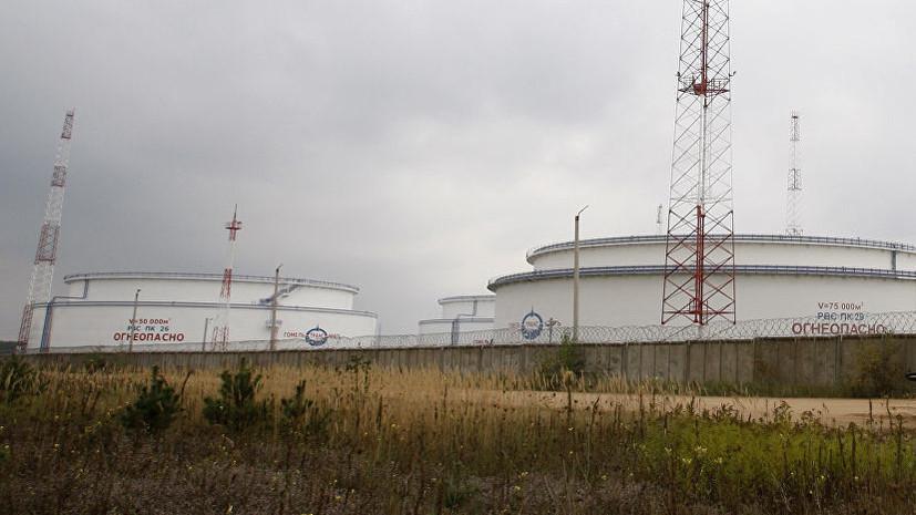 Белорусский оператор «Дружбы» завершил вытеснение некачественной нефти