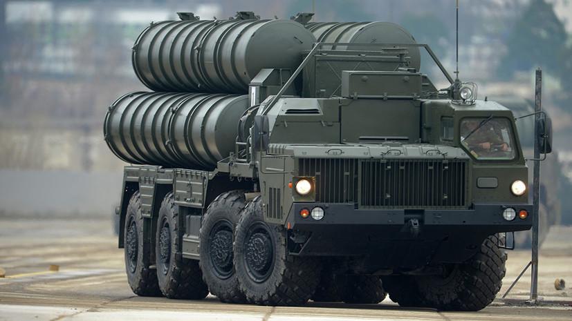 В Турции сообщили о завершении первых шагов по поставкам С-400