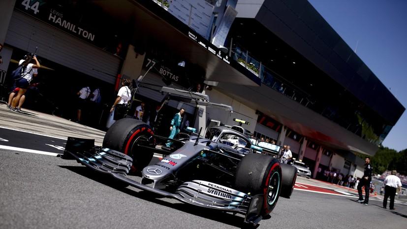 Боттас показал лучшее время во второй практике Гран-при Великобритании, Квят — 11-й