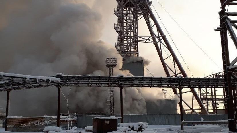 Дело о пожаре на шахте в Соликамске направлено в суд