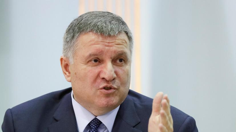 Аваков оценил вынесенный в Италии приговор украинцу