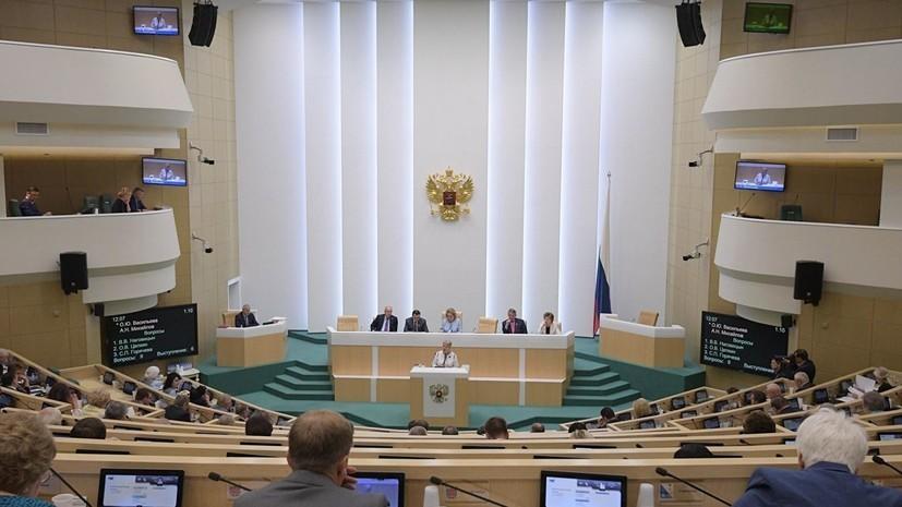 Сенатор оценил слова главы МВД Эстонии об отсутствии российской угрозы