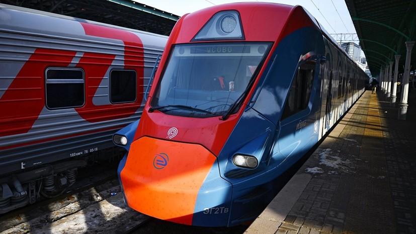 Власти Москвы рассказали подробности про МЦД-2