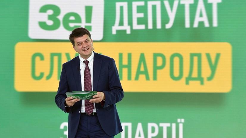 В партии «Слуга народа» высказались по поводу референдума о языке