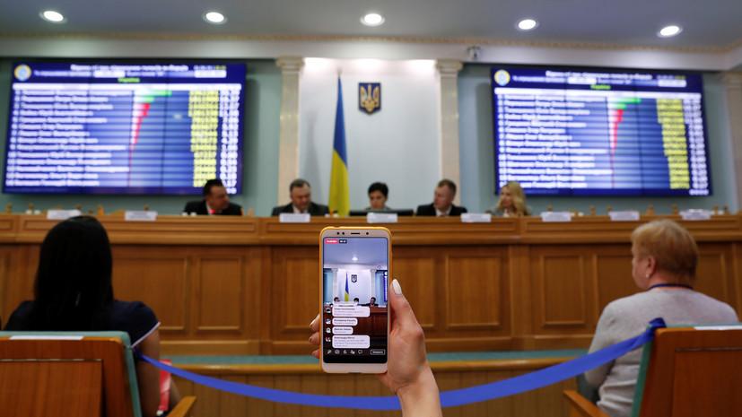 ЦИК Украины отказалась регистрировать 17 российских наблюдателей