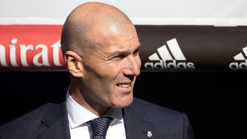 Зидан покинул сбор «Реала» по семейным обстоятельствам