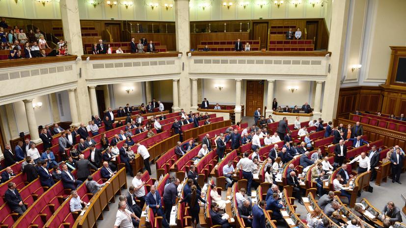 «Видно, что делали в спешке»: в Раду внесён законопроект Зеленского о люстрации чиновников