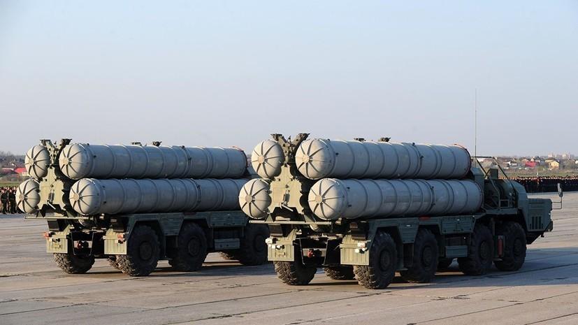 Эксперт прокомментировал первую поставку российских систем С-400 в Турцию