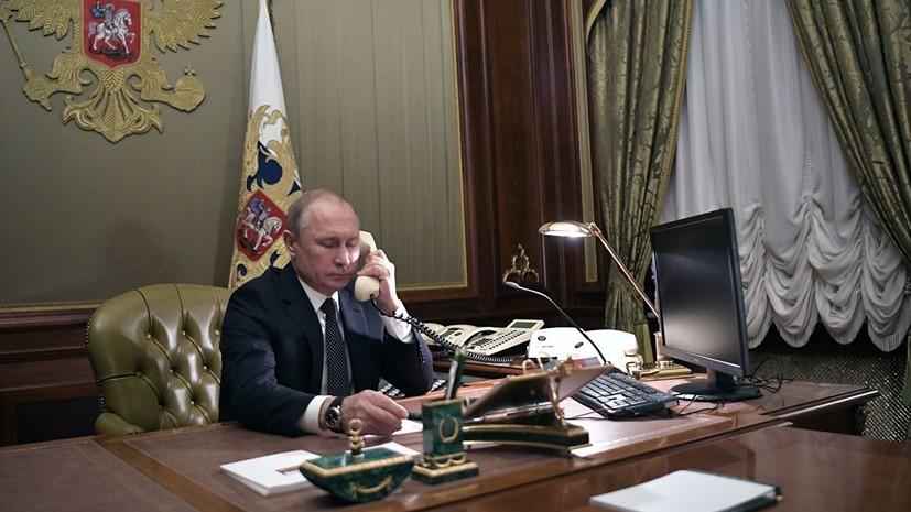 Эксперт прокомментировал телефонный разговор Путина и Зеленского