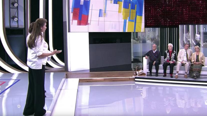 В Госдуме поддержали проведение телемоста между Россией и Украиной