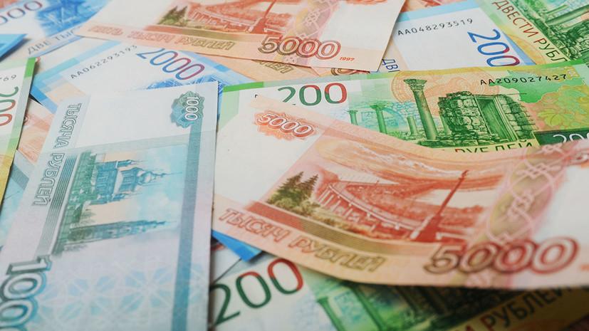 В Нижегородской области вернули в бюджет более 1,1 млрд рублей недоплаченных налогов за полтора года