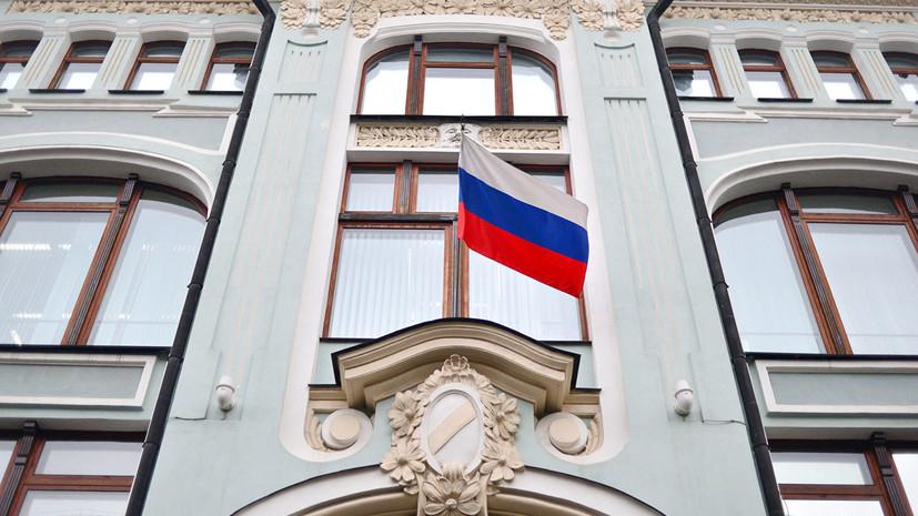 В ЦИК России оценили решение Украины по российским наблюдателям