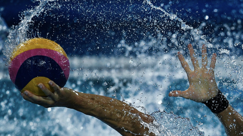 Женская сборная России по водному поло проиграла в полуфинале Универсиады