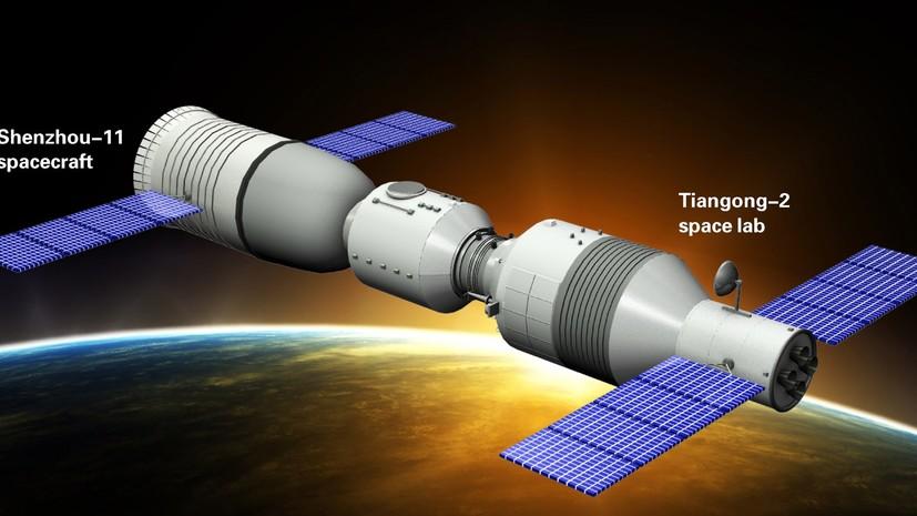 Космическая лаборатория КНР «Тяньгун-2» сгорит в атмосфере 19 июля