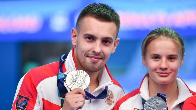 Минибаев и Беляева завоевали серебро в прыжках в воду на ЧМ