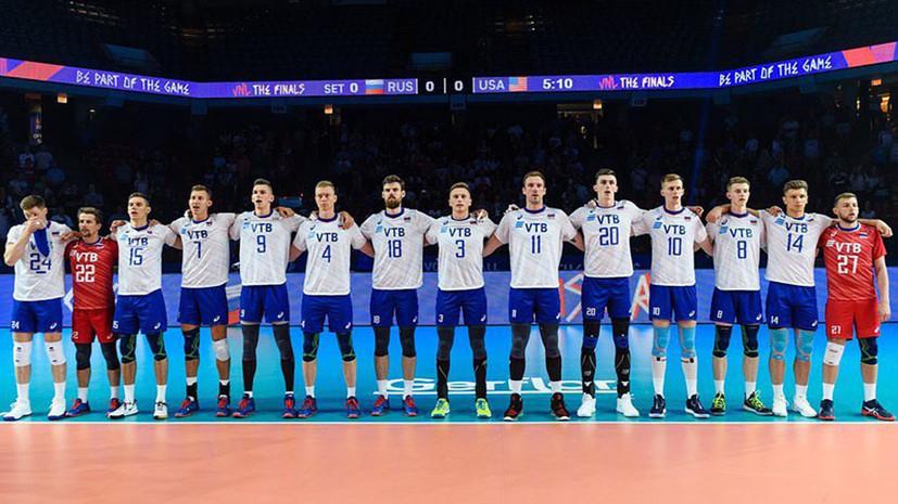 Подготовка к полуфиналу: сборная России по волейболу уступила США и заняла второе место в группе Лиги наций