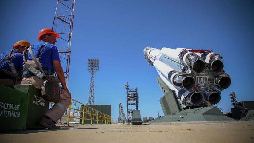 Госкомиссия разрешила пуск ракеты «Протон-М» с телескопом «Спектр-РГ»