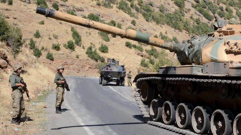 Турция начала антитеррористическую операцию на севере Ирака