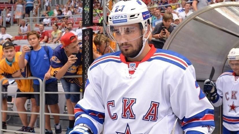 СМИ: Хоккеист Войнов подпишет контракт с «Авангардом»