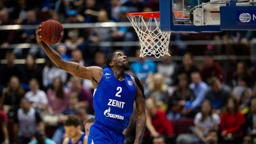 «Зенит» расстался с американским баскетболистом Рейнольдсом