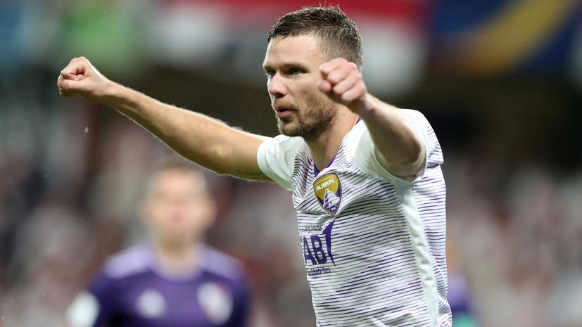 «Краснодар» объявил о переходе шведского футболиста Берга