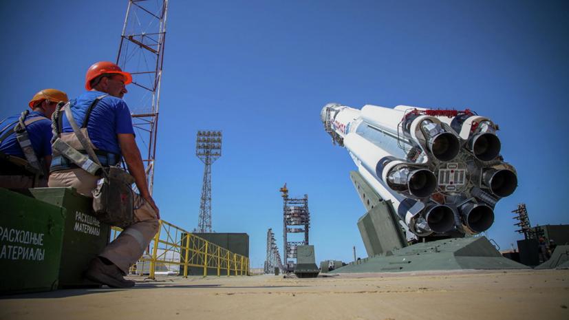 Ракета «Протон-М» с телескопом «Спектр-РГ» стартовала с Байконура