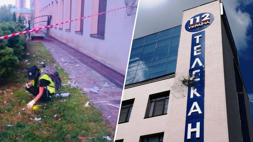 По свободе слова в Киеве ударили гранатой