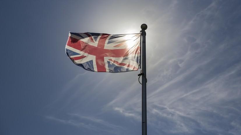 Главы МИД Британии и Канады объявили о создании коалиции по свободе СМИ