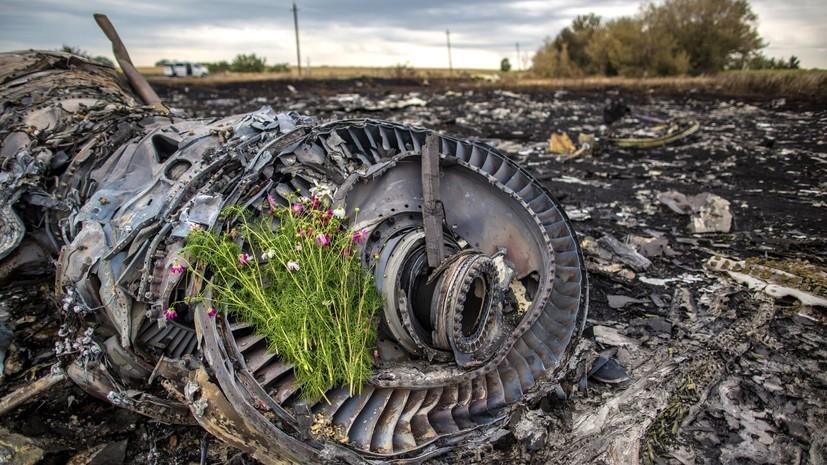 «Политическое расследование»: что известно о крушении MH17 над Донбассом через 5 лет после катастрофы