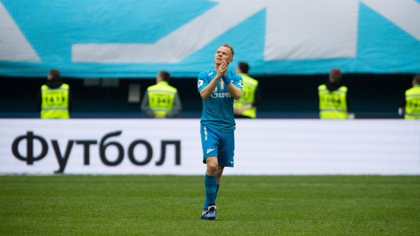 Анюков о переходе в «Крылья Советов»: карьеру игрока я не заканчивал
