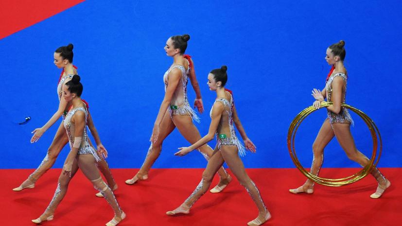 Российские гимнастки завоевали золото Универсиады в упражнении с обручами и булавами
