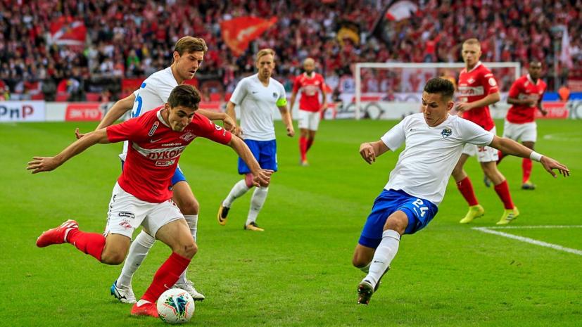 Гол Жиго в компенсированное время принёс «Спартаку» победу над «Сочи» в матче РПЛ