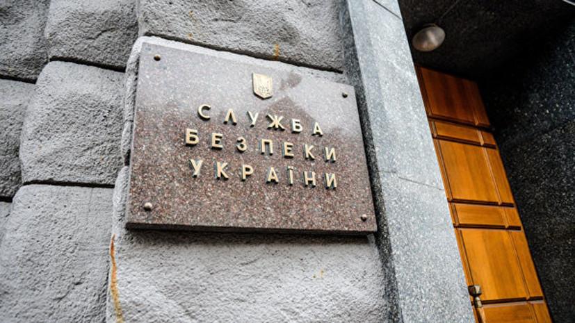 Украинские радикалы устроили акцию протеста у здания СБУ