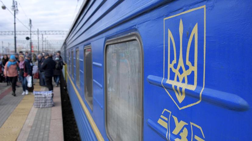 Гройсман исключил прекращение железнодорожного сообщения с Россией