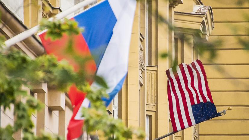 Слуцкий оценил российско-американские отношения
