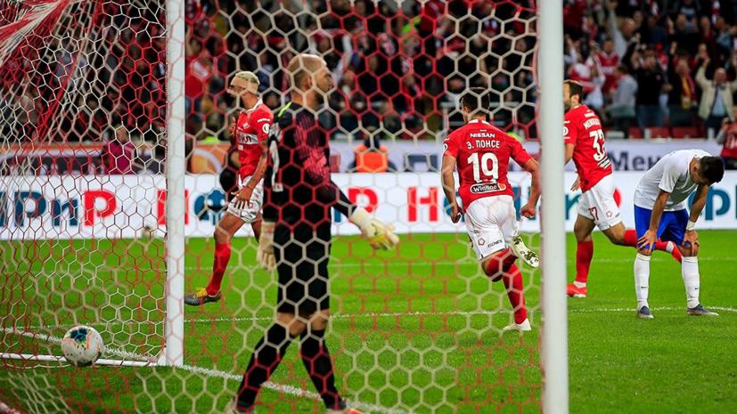 Арбитр считает, что Жиго забил победный мяч «Спартака» с нарушением правил