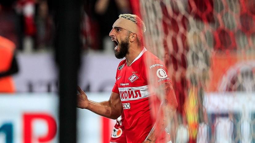 Жиго забил мяч в ворота «Сочи», схватив соперника за голову двумя руками