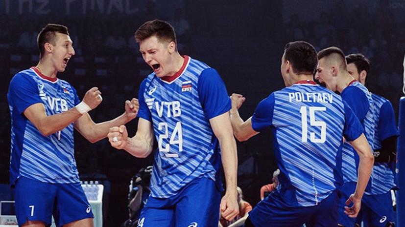 На пути к защите титула: сборная России по волейболу обыграла Польшу и вышла в финал Лиги наций