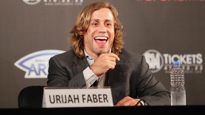 Член Зала славы UFC Фэйбер одержал победу в первом с 2016 года официальном поединке