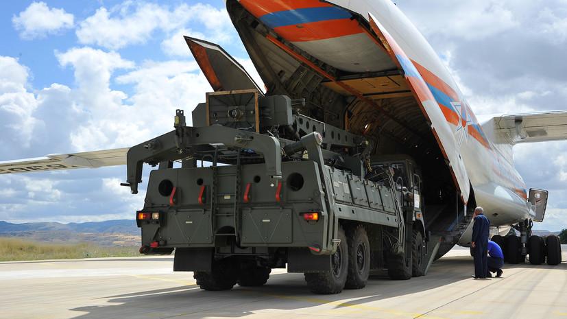 Шестой самолёт с элементами С-400 прибыл в Турцию