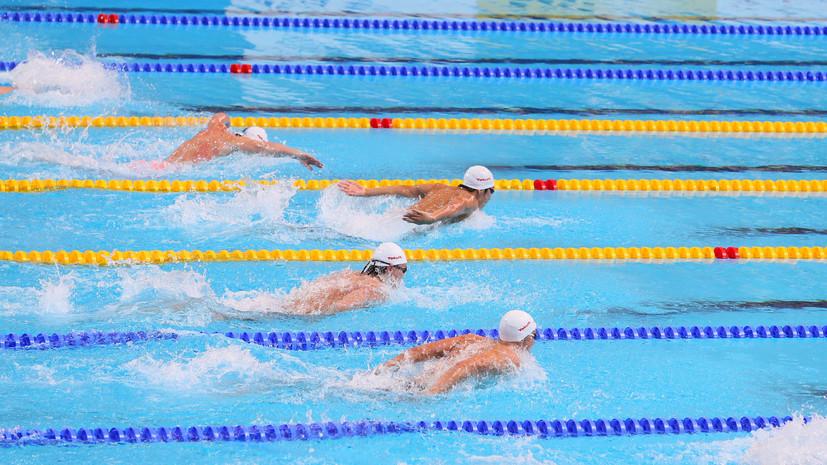Казань претендует на право проведения ЧМ по водным видам спорта в 2025 или 2027 году